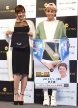 VアップシェイバーEMS商品お披露目会に出席した(左から)菊地亜美、りゅうちぇる (C)ORICON NewS inc.