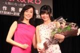 (左から)早見優、田村芽実 (C)ORICON NewS inc.