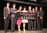 舞台『minako-太陽になった歌姫-』の製作記者発表会の模様(C)ORICON NewS inc.
