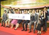 "NHKの新年度の担当キャスターが""大移動"" (C)ORICON NewS inc."