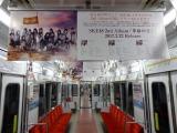 SKE48が名古屋市営地下鉄東山線の車両内を広告ジャック