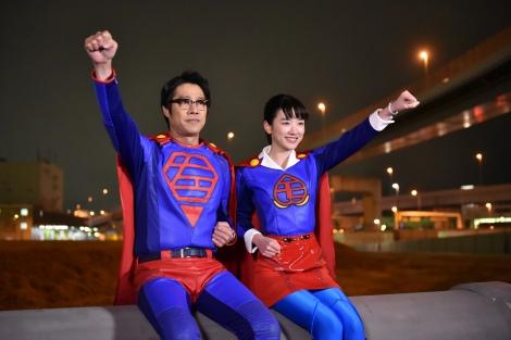 スーパーサラリーマン左江内氏での永野芽郁