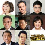 日本テレビ系連続ドラマ『スーパーサラリーマン左江内氏』(毎週土曜 後9:00)後半のゲスト(C)日本テレビ