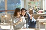 NMB48・山本彩が歌う「ひといきつきながら」の世界観を映像化(左から多賀麻美、韓英恵)