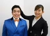 映像作品『声 The Voice』に出演した(左から)徳永ゆうき、マネージャー役の大村彩子
