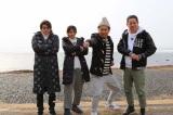 (左から)田村淳、吉木りさ、藤本敏史、原西孝幸(C)SBC信越放送