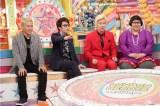2月17日放送、テレビ朝日系『金曜★ロンドンハーツ2時間スペシャル』ではカズレーザー検証ドッキリ企画も放送。謎多き男、カズレーザーとは一体どんな人物なのか?(C)テレビ朝日