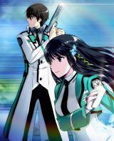 テレビアニメシリーズ全26話を収録『魔法科高校の劣等生 Blu-ray Disc BOX』5月24日発売