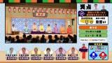 『笑点』データ放送の画面(C)日本テレビ