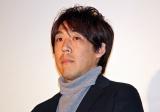 映画『愚行録』初日舞台あいさつに出席した石川慶監督 (C)ORICON NewS inc.