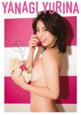 柳ゆり菜2nd写真集『ひみつ』大胆カットを採用した表紙(C)撮影:唐木貴央