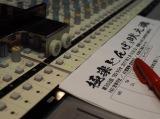 10年半ぶり復活! TBSラジオ『極楽とんぼの吠え魂』のキューシート(タイムテーブル)(C)TBSラジオ