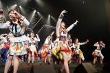 昼公演アンコールで「夏よ、急げ!」を披露=『SKE48 47 都道府県全国ツアー 〜機は熟した。全国へ行こう!〜』千葉公園より(C)AKS