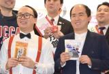 『よしもと47シュフラン』選考試食会に参加したトレンディエンジェル(左から)たかし、斎藤司 (C)ORICON NewS inc.