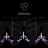 DVD『Perfume 6th Tour 2016「COSMIC EXPLORER」』通常盤
