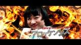 南海キャンディーズの山崎静代扮するブロッケンシズ〜AKB48 47thシングル「シュートサイン」MVより