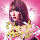 AKB48の47thシングル「シュートサイン」初回限定盤Type-A