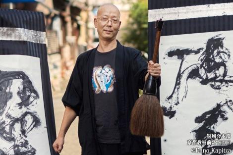 「シュートサイン」初回限定盤の題字を揮毫した書道家・祥洲氏