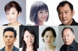 『三度目の殺人』に出演する(上段左から)斉藤由貴、広瀬すず、吉田鋼太郎(下段左から)満島真之介、松岡依都美、市川実日子、橋爪功