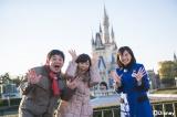 3月4日放送のフジテレビ系特別番組『アナ雪が100倍楽しくなる!!ディズニーの知られざる秘密スペシャル』