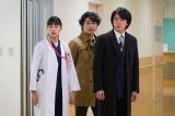 二科3兄妹(左から)末っ子の楓(山本美月)、長男・晃(安田顕)、次男・隆(藤木直人)(C)関西テレビ