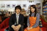 ドラマ『母になる』に沢尻エリカ(右)の元夫役で出演することが決まった藤木直人(C)日本テレビ