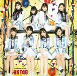 HKT48の9thシングル「バグっていいじゃん」