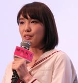 映画『暗黒女子』完成披露試写会に出席した飯豊まりえ (C)ORICON NewS inc.