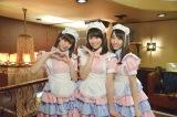 テレビ東京『こんにちは、女優の相楽樹です。』#1(3月6日放送)のゲスト(左から)生田衣梨奈(モーニング娘。'17)、佐々木彩夏(ももいろクローバーZ)、藤江れいな(NMB48)(C)テレビ東京