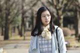 テレビ東京『こんにちは、女優の相楽樹です。』#3(3月20日放送)より。NHK近くの純喫茶へ向かう相楽樹(C)テレビ東京