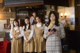 テレビ東京『こんにちは、女優の相楽樹です。』#3(3月20日放送)より。(左から)川栄李奈、趣里、足立梨花、相楽樹(C)テレビ東京