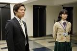 警視庁刑事・外河猛(小出恵介)との出会いから瞳の日常が変わっていく(C)NHK