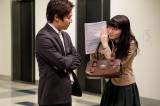 NHK総合『スリル!〜赤の章〜警視庁庶務係ヒトミの事件簿』第1回(2月22日放送)より(C)NHK