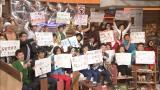 日本テレビ系『ウチのガヤがすみません!』が4月4日からスタート (C)日本テレビ