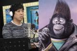 スキマスイッチ・大橋卓弥がサム・スミスを歌う『SING/シング』本編映像が公開 (C)Universal Studios.