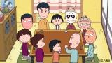 3月19日放送のフジテレビ系人気アニメ『ちびまる子ちゃん』(毎週日曜 後6:00)1時間スペシャル ゴールデンボンバー登場シーン