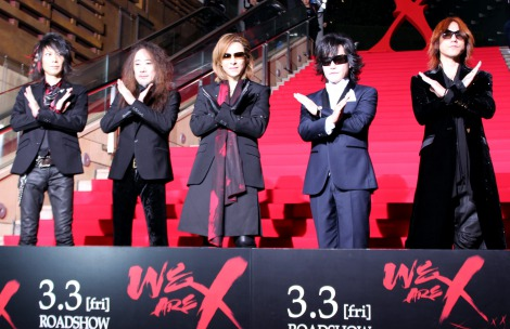 初めて5人でレッドカーペットに登場したX JAPAN=ドキュメンタリー映画『WE ARE X』の完成披露ジャパンプレミア (C)ORICON NewS inc.