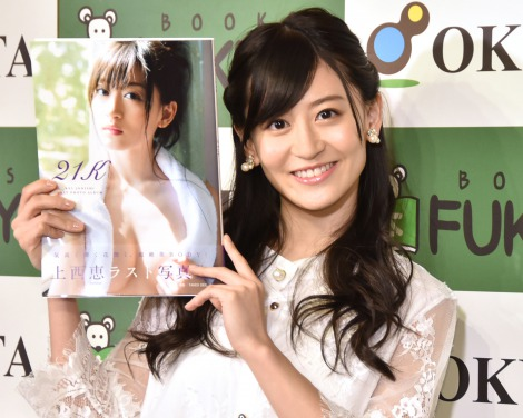 """""""卒コン""""のプランを語ったNMB48・上西恵=写真集『21K』の発売記念イベント (C)ORICON NewS inc."""