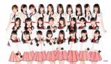 4月12日にCDデビューするNGT48