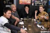 『ダウンタウンなう』に出演する(左から)浜田雅功、松本人志、坂上忍、夏木マリ(C)フジテレビ