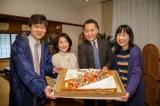 (左から)甲本雅裕、中田喜子、北大路欣也、西田尚美(C)テレビ東京