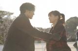 テレビ朝日系ドラマ『奪い愛、冬』第6話より。初デートをしたスケート場を訪れた光(倉科カナ)と信(大谷亮平)(C)テレビ朝日