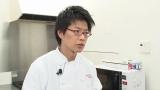 2月24日放送、NHK・BSプレミアム『スイーツ マジック』新作スイーツ作りに挑む上霜考二シェフ(C)NHK