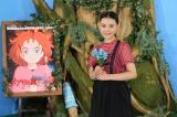 ヒロイン役のメアリの声優を務める杉咲花。米林宏昌監督『思い出のマーニー』では第3ヒロイン・彩香役で参加していた(C)2017「メアリと魔女の花」製作委員会