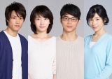 4月からスタートするTBS系連続ドラマ『あなたのことはそれほど』(毎週火曜 後10:00)に出演する(左から)左から鈴木伸之、波瑠、東出昌大、仲里依紗 (C)TBS