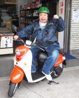 """""""相棒""""の電動バイクにまたがる出川哲朗 (C)ORICON NewS inc."""