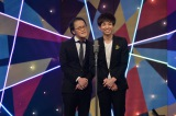『第47回NHK上方漫才コンテスト』の模様
