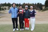 ナイナイ・岡村が宮里藍と強力タッグ(C)テレビ朝日