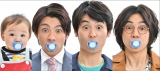 4月スタートのTBS系連続ドラマ『3人のパパ』(毎週水曜 深夜11:56)で赤ちゃんを育てることとなる(左から)山田裕貴、堀井新太、三津谷亮 (C)TBS