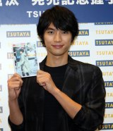 台湾で撮影したカレンダー&ポストカードブックの発売記念イベントに出席した福士蒼汰